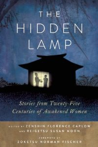 the-hidden-lamp